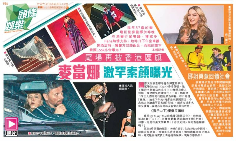 Hongkongpress3