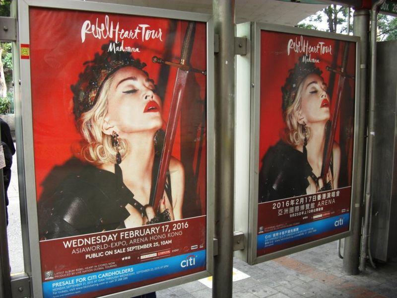 Rebelhearttour_hongkong_poster
