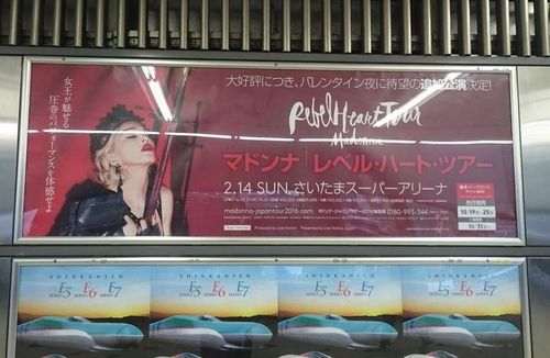 Rebelhearttour_advert_japan