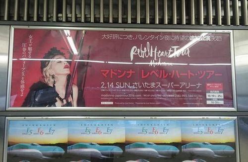Rebelhearttour_advert_japan
