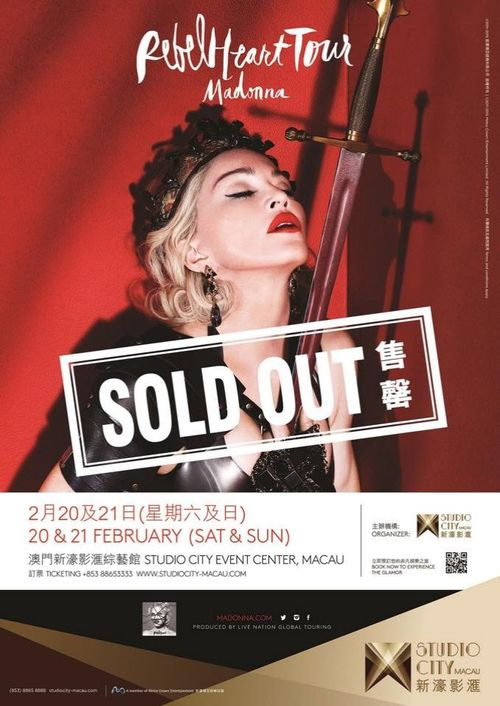 Rebelhearttour_advert_macau