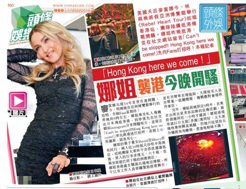 Hongkongpress1