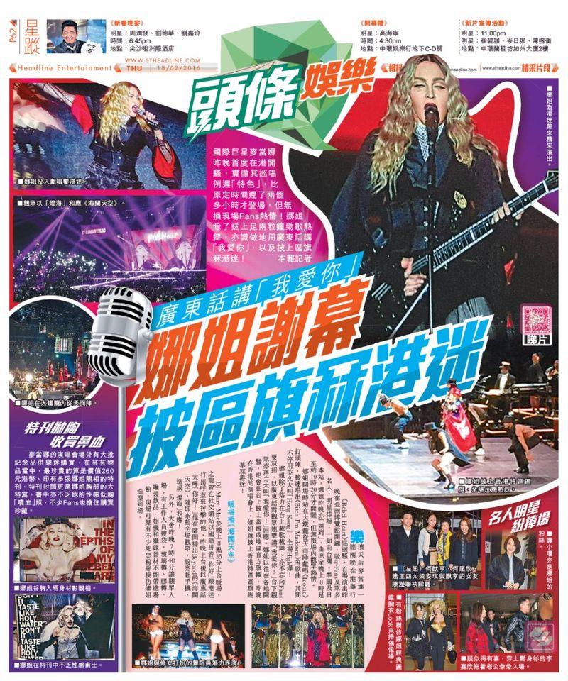 Hongkongpress2