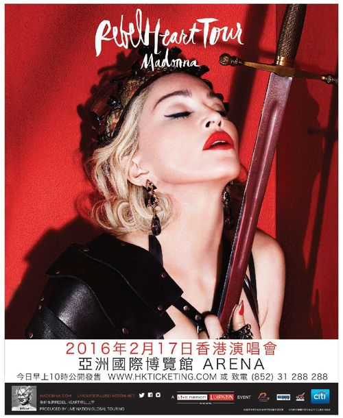 Rebelhearttour_hongkong_advert