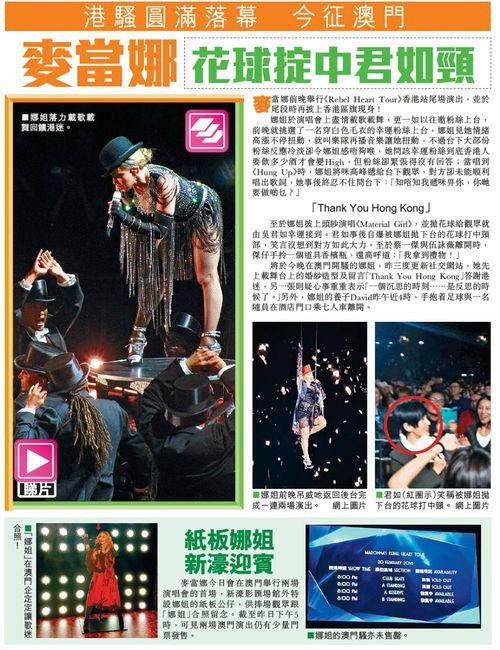 Hongkongpress4